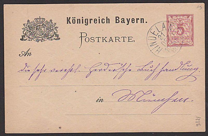 München Karte Bayern.Bayern Königreich 5 Pf Ga Karte Von Hindelang Aus 1886 Nach München