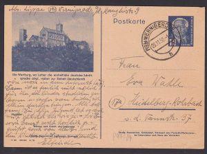 Eisenach DDR 12 Pf. P47/04 Bildpostkarte