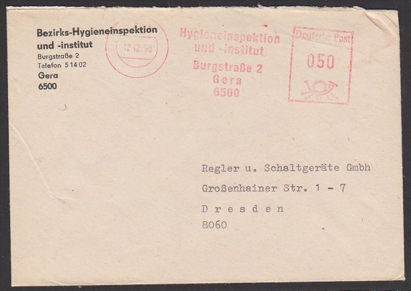 DDR AFS =050= GERA Verkehrsgebiet Ost AFS DB 0050, Hygieneinspektion