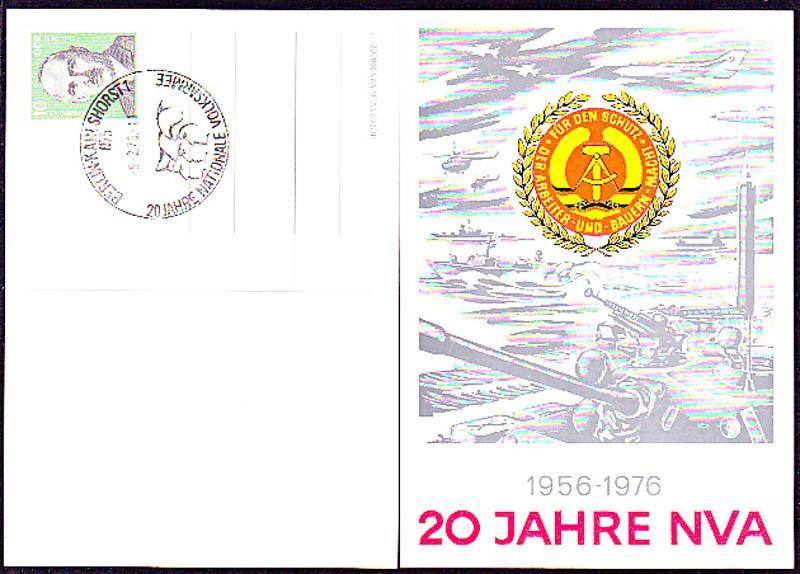 Volksarmee DDR 20 J. NVA Berlin Karlshorst, Propagandakarte Militaria, Germany EAST Hammer und Zirkel, Panzer