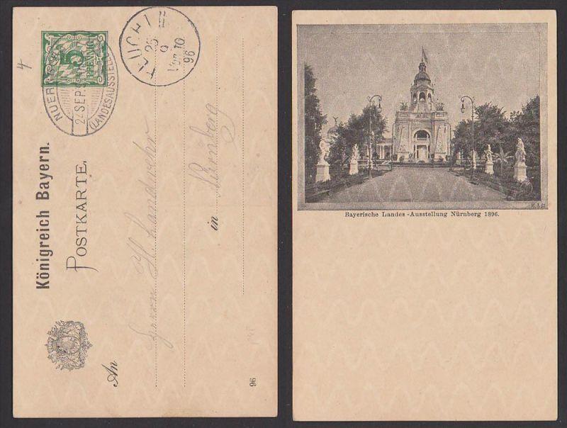 P 48/02 5 Pfg GA So-Kte Landesausstellung 1896 SSt. Nürnberg Königreich Bayern