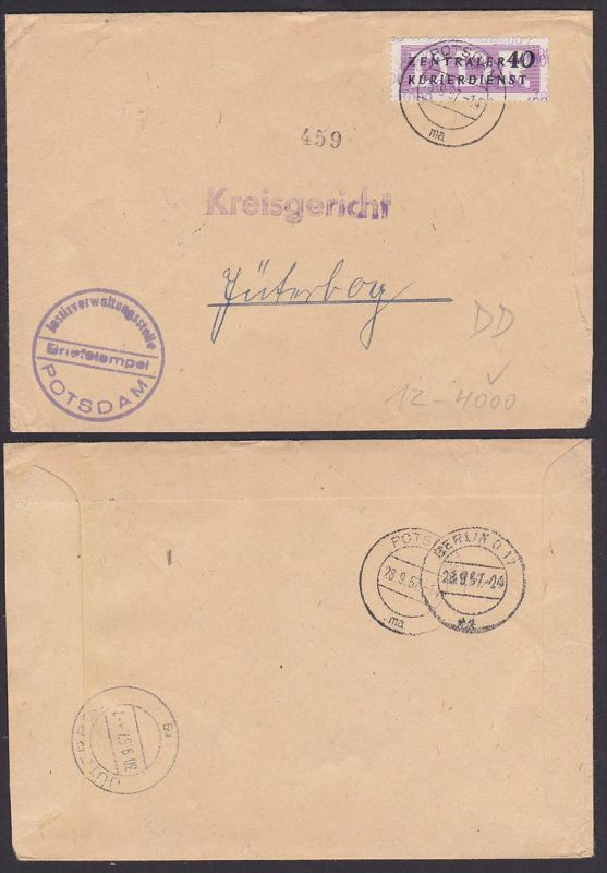 POTSDAM ZKD-Brief B12 (4000) Kreisaufdruck Justizverwaltungsstelle, C6-Format