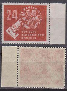 Germany EAST 24 Pf Volkswahlen 1950 DDR 275** unused, Wahlurne Maurerkelle Hammer Ähre