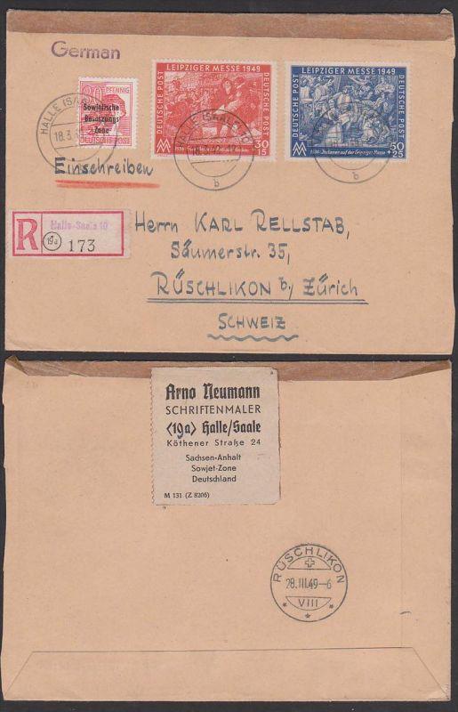 Sbz Messe Leipzig 23031 Auslands R Brief Portogenau Aus Halle Nach