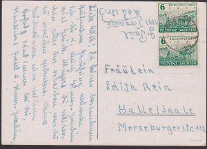 SBZ Provinz Sachsen 6 Pf(2) Bodenreform 1945, Bauer mit Pferden pflügt Acker MiNr. 90, Zigarettenpapier