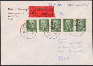 Walter Ulbricht 60 Pf(5) Wertbrief - portogenau DDR 1080, waager. Streifen, DDR Staatsratsvorsitzender