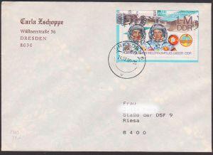 Weltraumflug UdSSR - DDR, Kosmonaut W. Bykowski Sigmund Jähn und  DDR 2363, portogenau Doppelbrief 24.7.90, Mke aus Bl.