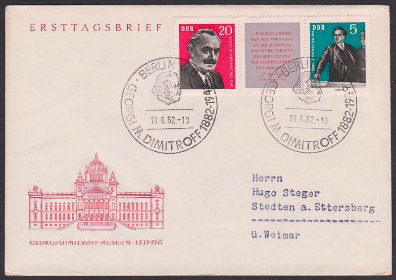 Georgi M. Dimitroff bulgarischer Politiker, im Reichsgericht Leipzig FDC DDR 893/94 als Zdr. befördert