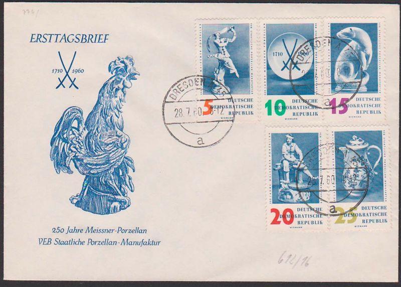 Meissner Porzellanmanufaktor Fischotter Böttcher Töpfer FDC DDR 774/78 auf einem FDC-Umschlag mit Tagesst. DRESDEN A45