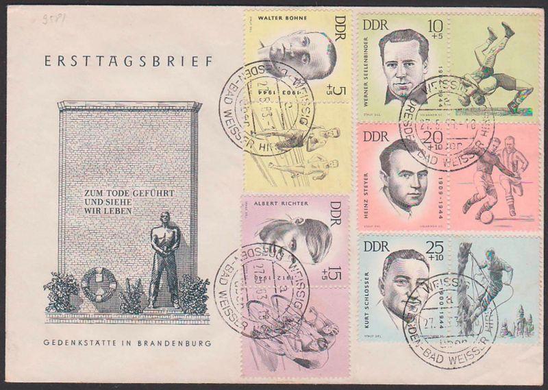 Kurt Schlosser Bergsteiger, Hein Stey antifaschistische Sportler FDC DDR 958/62 m. Zdr. auf einem Umschlag, Seelenbinder