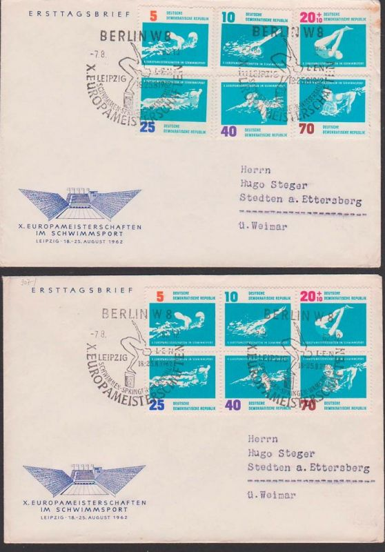 water Schwimmen Springen Wasserball FDC DDR 907/12 m. Zdr. Europa-Schwimm-Meisterschaften Leipzig 1962