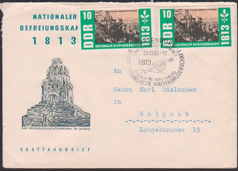 Nationaler Befreiungskampf 1813, Völkerschlachtdenkmal Leipzig 10 Pf(2) deutsch-russische Waffenbrüderschaft Wartenburg