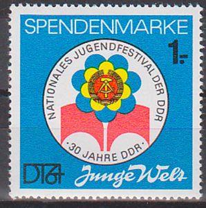 Spendenmarke postfrisch 1964