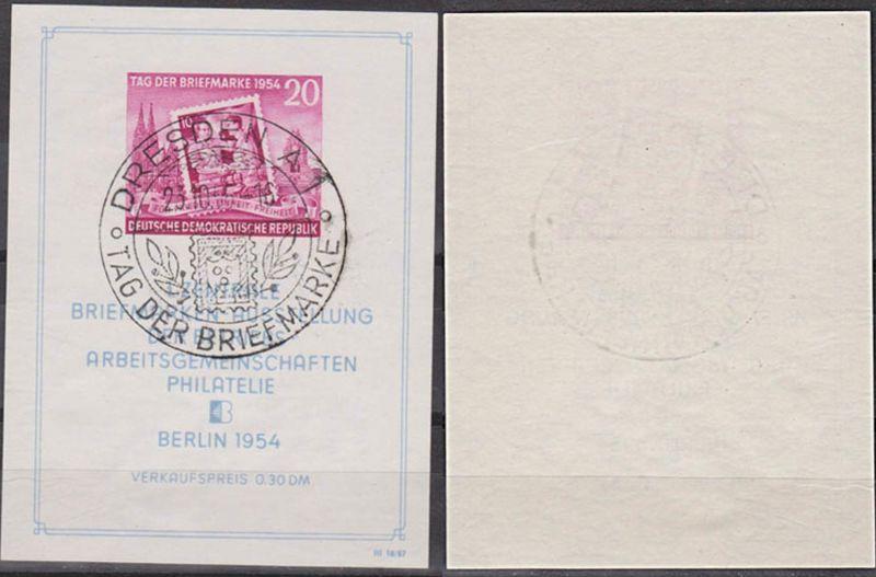 DDR Block 10 gestempelt Leipzig Völkerschlachtdenkmal und Kölner Dom, Tag der Briefmarke 1954, lu. natürliche P.-Falte