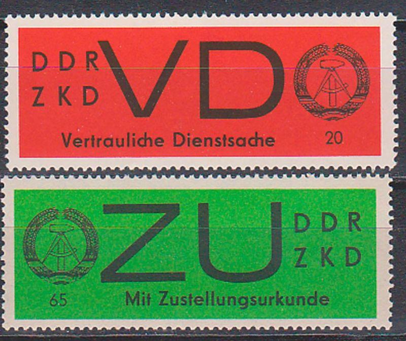 Germany East Vertrauliche Dienstsache, Zustellungsurkunde je DDR-ZKD ** E2x, D3x
