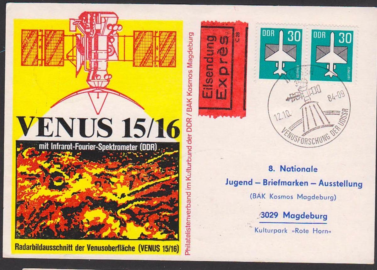 Venusforschung VENUS 15/16, Schmuckkarte Infrarot-Fourier-Spektrometer (DDR) Radarbild Eilsendung 30 Pf.(3) Luftpost