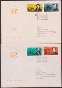 Germany East FDC 952/55 Richard Wagner - Der fliegende Holländer -, Friedrich Hebbel, Spaziergang nach Syrakus