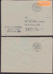 Germany ZKD-Brief B16L BERLIN O17 ZKD-Nr. 150 Entwurfsbüro Ortsbrief an ZKD-Nr. 159 VEB Gaselan