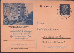 Bildpostkarte Leipziger Messe DDR P47/03 Zentral Messpalast, Neuenhagen (b. Berlin), Mittelpunkt gesamtdeuscher Handel