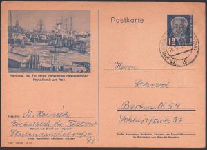 Hamburg Hafen DDR P47/02, Eichwalde Kr. Teltow, Tor eines einheitlichen demokratischen Deutschlands zur Welt