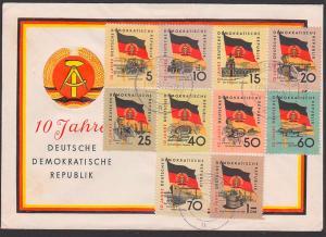 Germany East FDC 15 Jahre DDR alle Werte auf einem Brief OSt. Dresden 6.10.59, Wappen Hammer und Zirkel, 1. Atomreaktor
