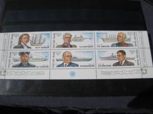 Russland, 6er-Streifen Flotte
