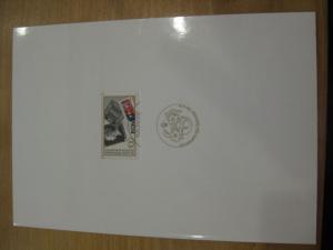 Erinnerungsblatt, Gedenkblatt 150 Jahre Briefmarken