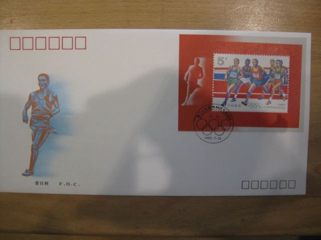FDC China Olympische Spiele 1992