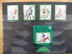 Ausgabe zur Fußball-WM 1986 in Mexiko:  Bulgarien