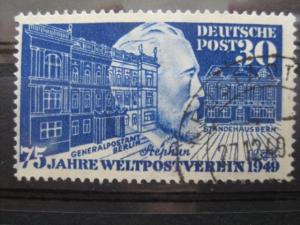 Weltpostverein UPU,  Michel-Nummer 116