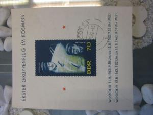 Weltraum-Gruppenflug, Kosmonautenblock, Block 17 mit Ortsstempel, Tagesstempel