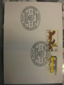 Sonderstempel Tag der Briefmarke 1986, Würzburg  auf Zusammendruck MOPHILA Hamburg 1985, Michel-Nummer:1255-56