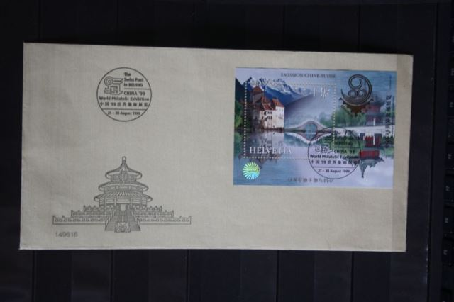Hologramm, Schweiz FDC zur World Philatelic Exhibition China `99