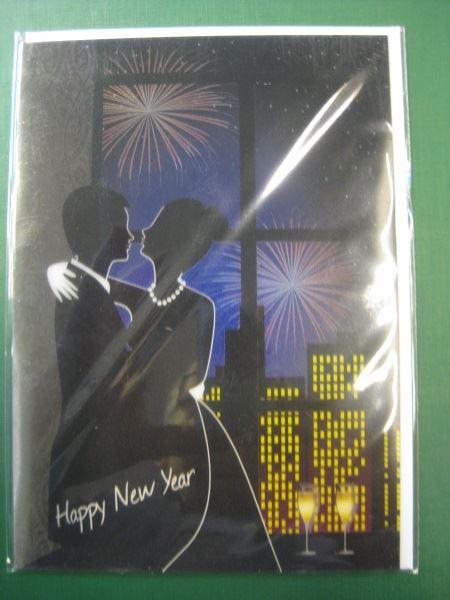 Neujahrskarte, Happy New Year, 3D-Karte, Klappkarte mit Umschlag