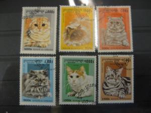 Katzen, Kambodscha, 6 Werte