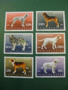 Hunde, 6 Werte, Jugoslawien