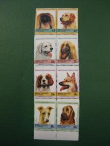 Hunde, 8 Werte, Bequia-Grenadines of St. Vincent