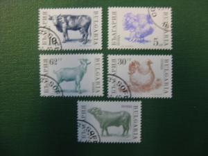 Huhn, Ziege, Rind,  5 Werte, Bulgarien, 1991