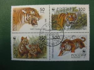 Tiger, Sibirischer Tiger, 4 Werte, Russland , WWF