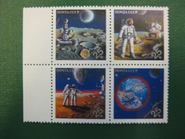 Raumfahrt, UdSSR,  4 Werte als ZD, Viererblock