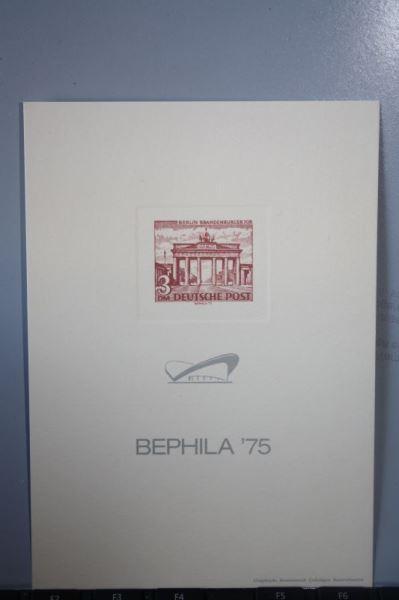Berliner Bauten, Essay/Faksimile der 3 DM-Marke Brandenburger Tor