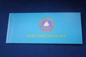 Sport Markenheftchen 1982 der Sporthilfe, Für den Sport