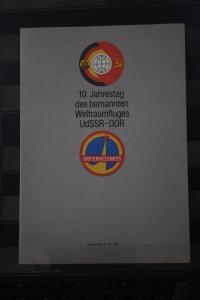 Amtl. Ersttagsblatt DDR ETB; 10 Jahre Weltraumflug UdSSR-DDR