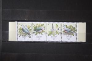 Portugal Madeira WWF 1991, Vögel Zusammendruck