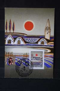Österreich 1. Amtliche Maximumkarte der Post:Abendsonne über dem Burgenland von Gottfried Kumpf
