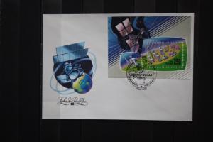 Rußland, Russland Raumfahrt 1993, Block auf FDC
