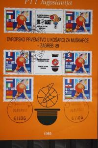 Jugoslawien, Europameisterschaft Basketball 1989, EUROPA-UNION-Mitläufer CEPT-Symphatie-Ausgabe