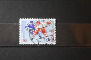 Schweiz, Eishockey - WM 1990