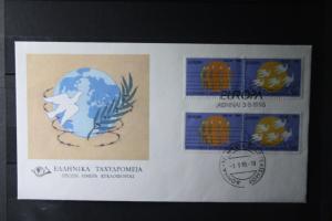 Griechenland  CEPT EUROPA-UNION 1995 FDC