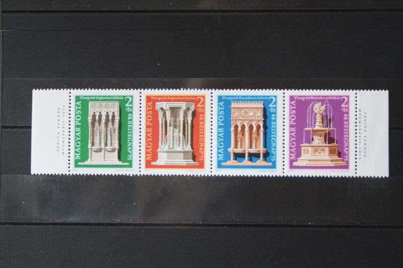 Ungarn, Denkmalschutzjahr 1975, CEPT EUROPA-UNION-Symphatieausgabe, Viererstreifen